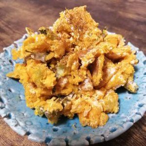 四角豆 かぼちゃ サラダ