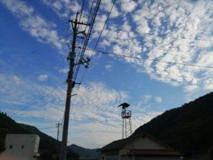 西粟倉村の青空